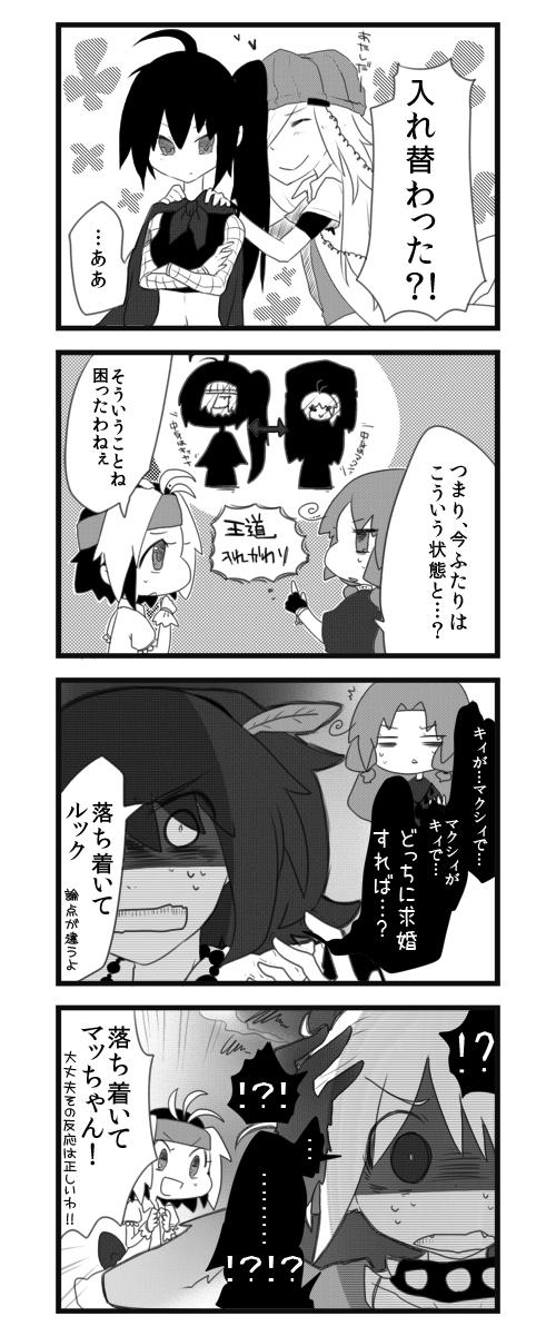 1@完成.jpg