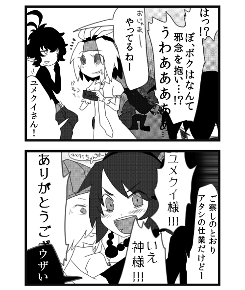3@完成.jpg